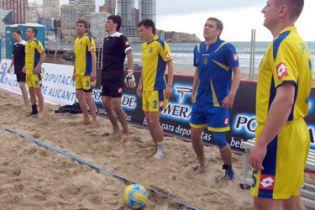 Україна дізналась суперників на Кубку світу з пляжного футболу