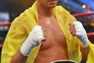 Украинский боксер лишился чемпионского титула