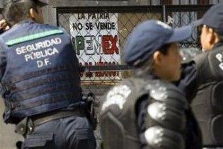 У Мексиці в ресторані розстріляли п'ятьох людей