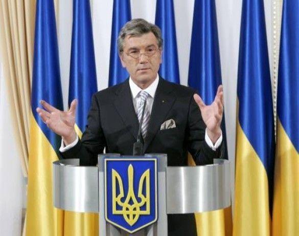 Ющенко у ВР
