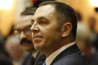 """Портнов заявил, что завязал с политикой и """"ушел работать на другую работу"""""""