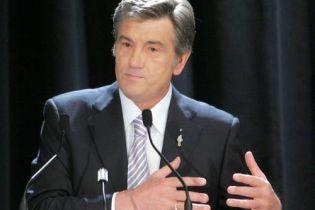 Ющенко посетил шахту