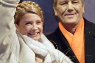Ющенко готов помириться с Тимошенко (видео)