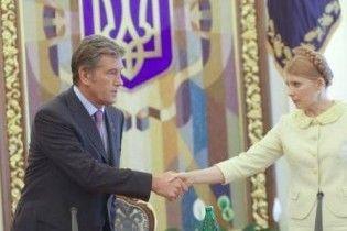 Ющенко зустрівся з Тимошенко за зачиненими дверима