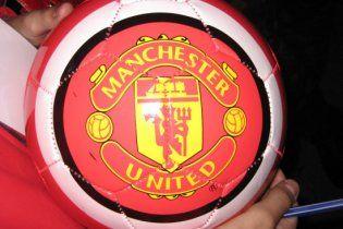 """""""Манчестер Юнайтед"""" очолив рейтинг найдорожчих команд світу"""