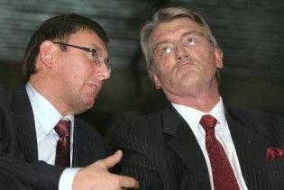 Ющенко обурився, що Луценко не бореться зі злочинністю, а замилює очі