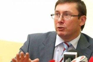 Проти Луценка закрили всі справи