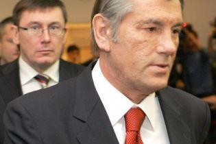 Луценко советует Ющенко как можно быстрее женить сына Андрея