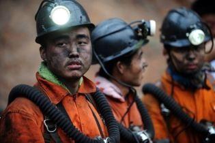 В Китае погибло свыше двадцати шахтеров (видео)