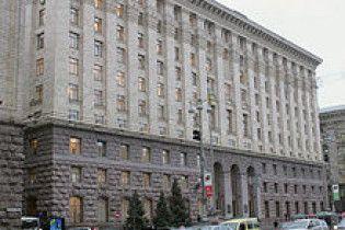 Київрада перегляне підвищення цін та тарифів 25 грудня