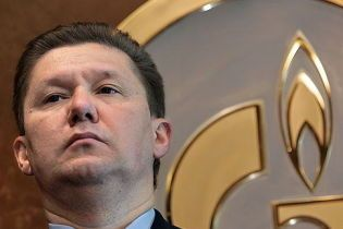 """""""Газпром"""" почав відключати Україні газ"""