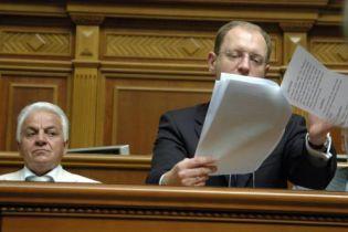 Яценюк объявит о распаде коалиции(видео, обновленное)