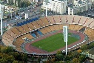 Как будет выглядеть главная футбольная арена страны (видео)