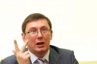 Луценко не зважає на план розкриття злочинів