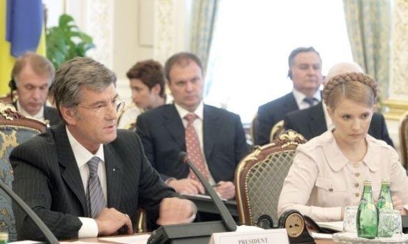 тимошенко-ющенко, київ