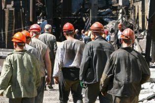 Эвакуировано около тысячи шахтеров