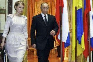 Тимошенко і Путін відмовилися від розмов про газ
