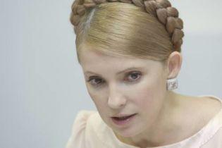 Тимошенко разрешила старые автомобили