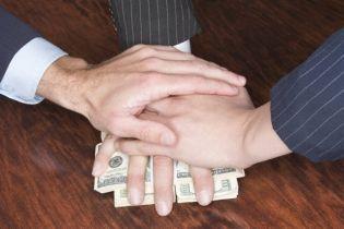 В Житомирі банкір обікрав банк (відео)