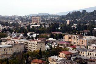 Грузия заявила об обстреле со стороны Абхазии (видео)