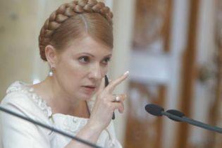 Тимошенко начала новый этап в ликвидации последствий наводнения (видео)