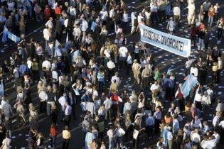 Столкновение в Аргентине: пострадали 20 людей
