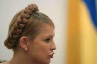 Тимошенко: НКРЭ пересмотрит тарифы облгазов (видео)