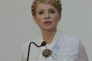 Тимошенко: БЮТ не рассмотрит вопрос русского языка (видео)