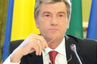 Ющенко активно теряет электорат
