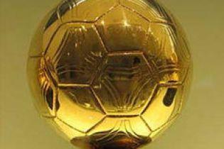 Названы претенденты на Золотой Мяч