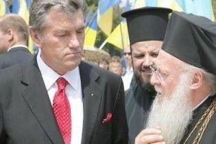 Ющенко приведе в Україну Константинопольський патріархат