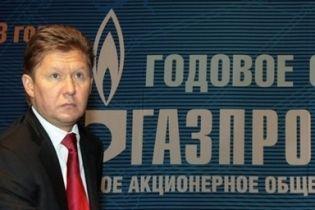 Миллер: российский газ для Европы подорожал