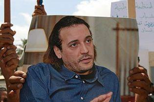 Против сына Каддафи закрыли дело