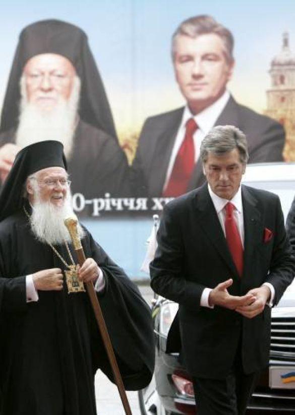 Ющенко і Варфоломій І