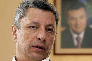 Рада отказалась уволить Бойко с должности министра топлива и энергетики