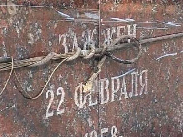 Вічний вогонь у Севастополі