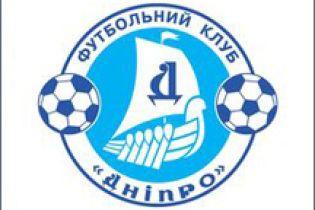 """""""Дніпро"""" зіграє в Кубку УЄФА"""