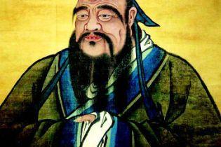 Китайці порахували нащадків Конфуція