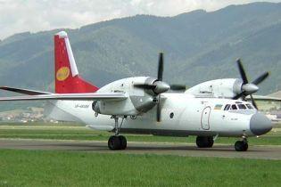 Украина отправила Индии пять самолетов Ан-32