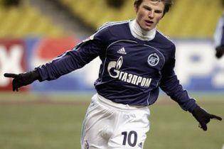 """""""Манчестер Сіті"""" готовий віддати за Аршавіна 18 млн. фунтів"""