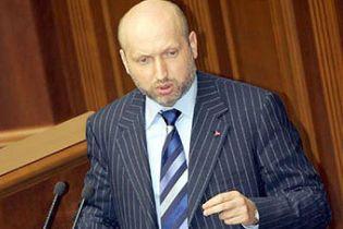 Турчинов: підписи на заявах депутатів БЮТ підтверджено