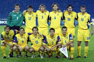 Українська молодіжка - у другому кошику