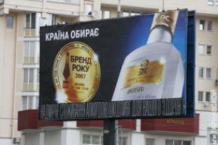 В Киеве борются с незаконной рекламой (видео)