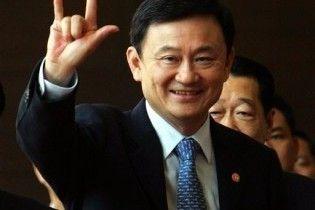 Уряд Нікарагуа видав диппаспорт екс-прем'єру Таїланду
