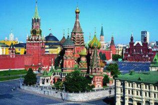 На российский Кремль появился претендент (видео)