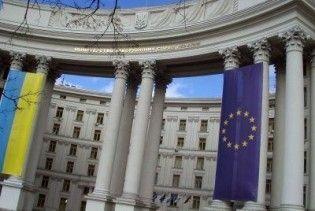 МЗС України: заяви Мєдвєдєва - недружні