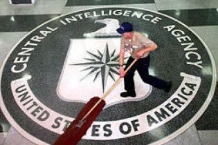 Приватні охоронці Blackwater ловили для ЦРУ бойовиків