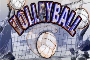 Волейбол: три перемоги українських клубів