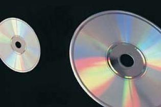 СБУ затримала злочинців, які продавали диски з секретами держави