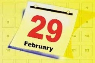 2012 року багато людей можуть залишитися без днів народження